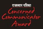 rajasthan-patrika-private-limited logo