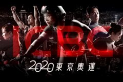 ICBC Asia launches citywide campaign to support HK athletes
