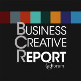 What were the most awarded campaigns, agencies and clients by business sector last year?