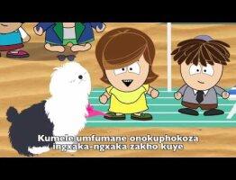 (Xhosa Subtitles) Ukuba Unengxaki  If You've Got A problem - Umzimba Wam Ngumzimba Wam