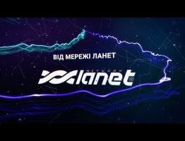 LANET NETWORK INTERNET PROVIDER |COMMERCIAL v.3