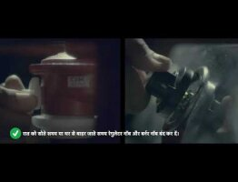 #LPGSafety - By IndianOil Corporation Of India