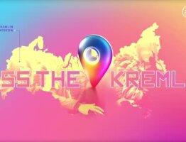 Kiss The Kremlin