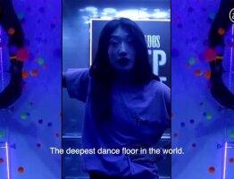 Desperados Deep House