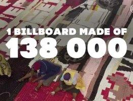 Corolla Beaded Billboard