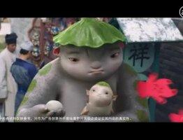 McDonald's China CNY Campaign