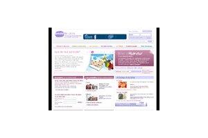 2008 AACC - Winner - Relational Marketing