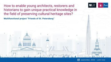 How to enable young architects, restorers, and historians to gain unique practical knowledge in the field of preserving cultural heritage sites?