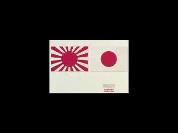 Cooling Japan Since 1961