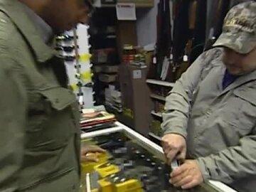 Gun Store (60 sec)