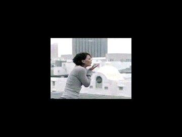 Wind Kiss