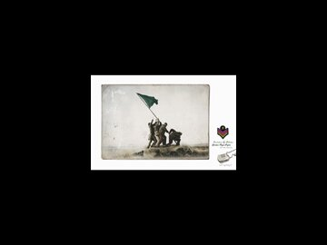 Iwo Jima (French)