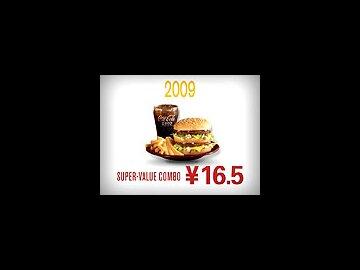 McDonald's TaoBao Online Store