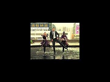 Tokyo Dancing Hotel (Film)