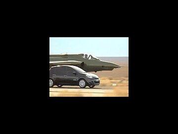 Jet (French)