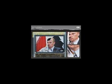 Ahmedinejad & Putin