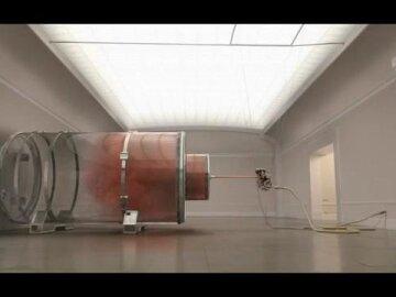 Air Chamber