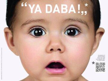 Ya Daba! (French)
