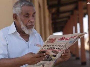 Unity Paper (Film)