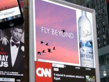 Fly Beyond