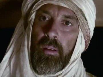 Bethlehem/ The Wise Men