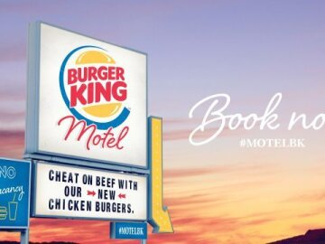 Burger King Motel