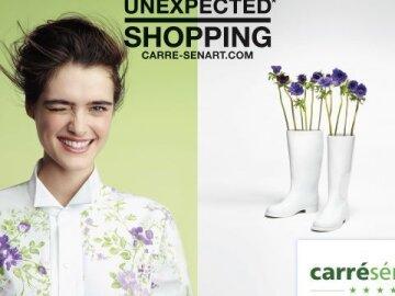Carré Sénart: Boots