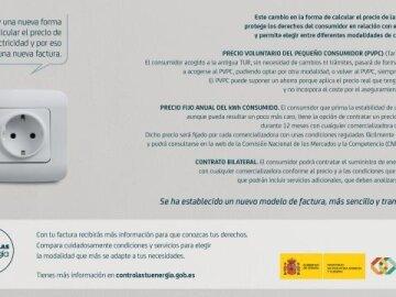 Socket Infomercial