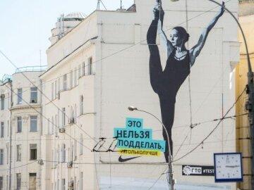 Nike Women Russia #2