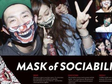 Mask of Sociability (1)