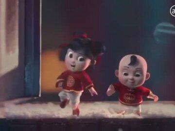 Coca-Cola Chinese New Year