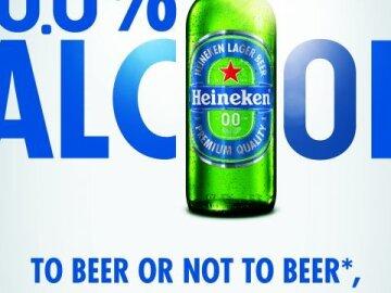 Heineken 0.0 (Portrait)