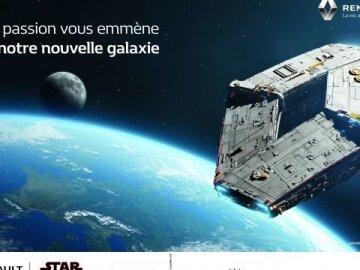 Diamond Spaceship 2