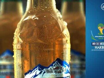 Harbin Beer 2014 FIFA  TV Campaign