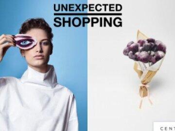 Centrum Chodov - Unexpected Shopping