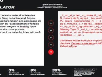 Missing type translator