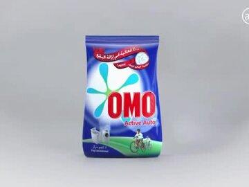 The Omo Tag