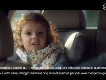 Code ciné - La Petite Fille