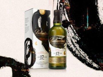 Ballantine's 17-Year-Old Seoul Limited Edition