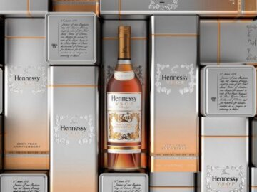 Hennessy VSOP Privilège 200th Anniversary Edition