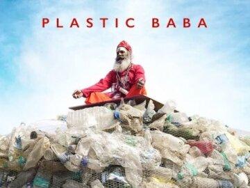 Lifebuoy Plastic Baba