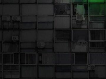 Green Light...er