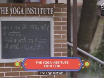 Can Yoga Sell Lubricants?