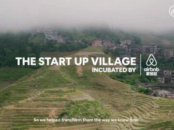 The First Start-Up Village