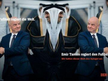 Football King/Emir