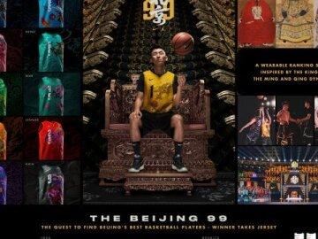 Beijing 99