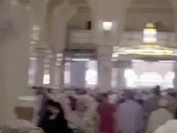 The Stories of Mecca