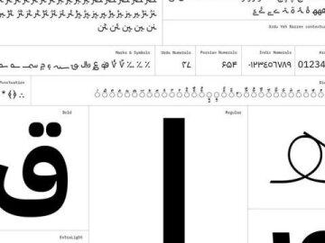 IBM Plex Arabic