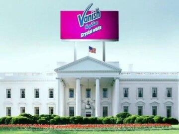 Sponsor the Whitehouse