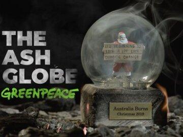 The Ash Globe